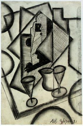 Drawing on Paper  Albert Gleizes
