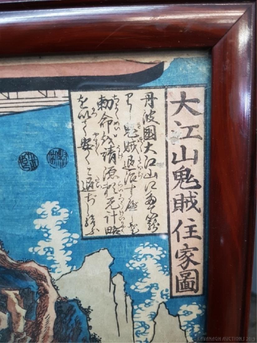 Japanese Woodblock Print - 7