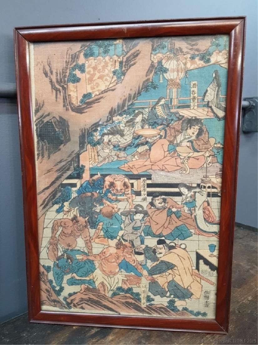 Japanese Woodblock Print with Demons