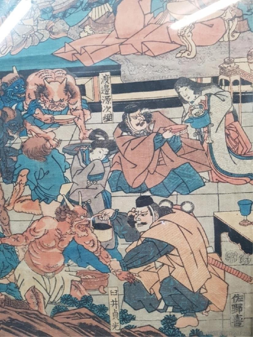 Japanese Woodblock Print with Demons - 2
