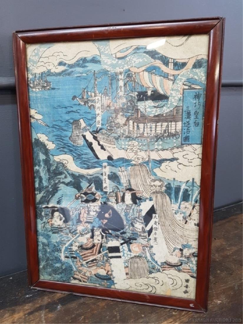 Japanese Woodblock Print with ship and Samurai