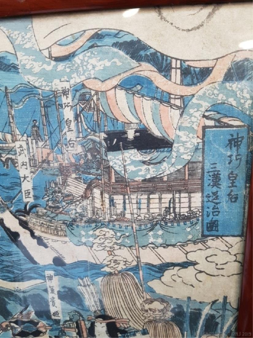 Japanese Woodblock Print with ship and Samurai - 4