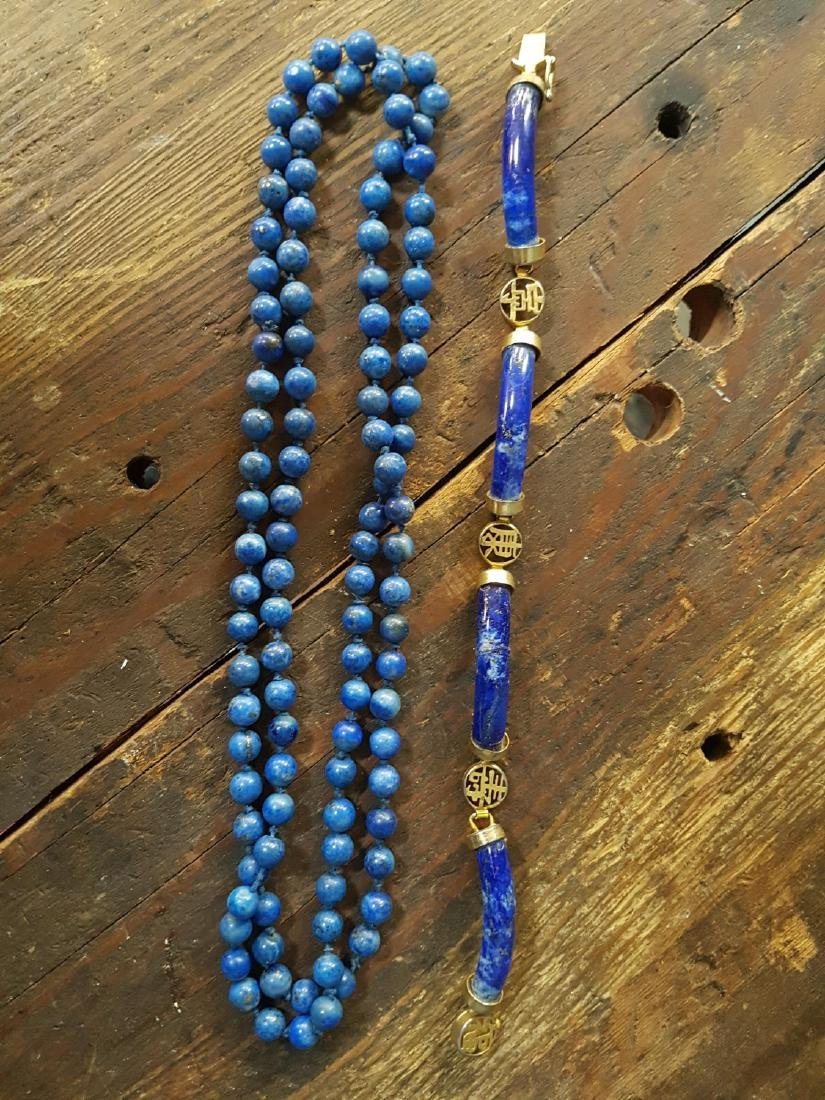 Chinese Lapis Lazuli Bracelet And Necklace