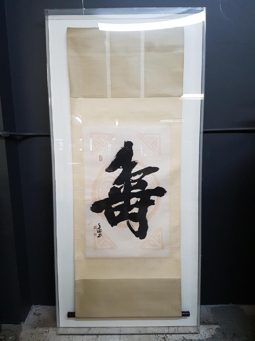 Chinese Large Hand Painted Scroll