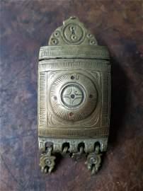 Small Antique Brass Lidded Box
