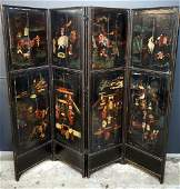 Antique Chinese Late Ming or Early Qing Panel Screen