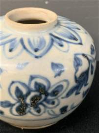 Antique Chinese Ming Dynasty Jar
