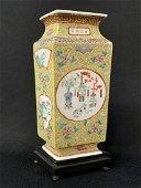 Antique Chinese Famille Jaune Porcelain Vase