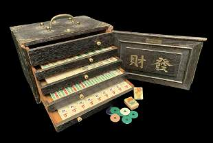 Antique Chinese Mahjong Game Set