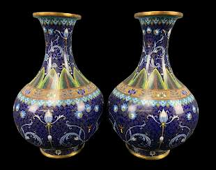 Pair Of Chinese Cloisonne Vases, Plantain