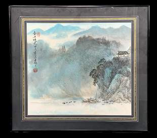 Chinese Watercolor Painting, Signed Landscape