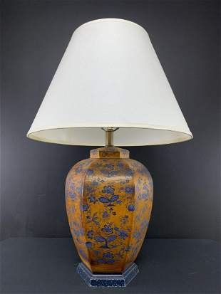 Vintage Chinese Table Lamp