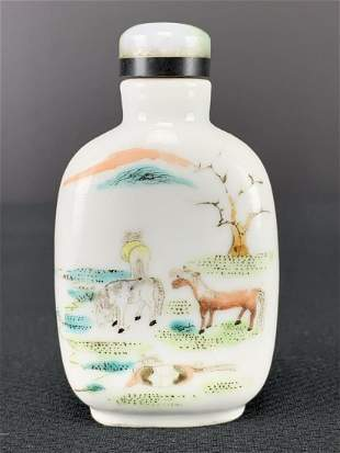 Fine Chinese Playing Horses Snuff Bottle