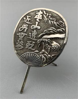 Chinese Export Silver Card Holder Stand