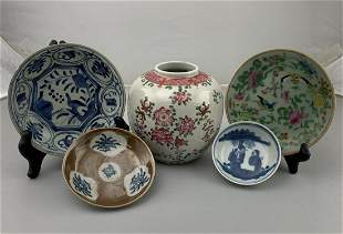 Lot Of 5 Antique Chinese Porcelain Bowls And Jar