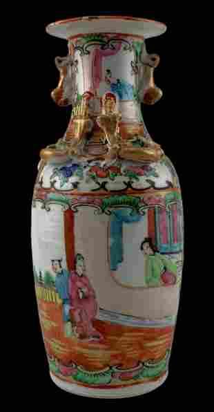 Chinese Export Famille Rose Vase Foo Dog Ear