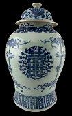 Large Antique Chinese Celadon Lidded Urn