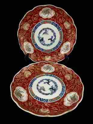 Pair Of Antique Chinese Imari Scalloped Bowls