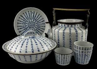 Chinese Blue White Calligraphy Tea Set, Bronze Rim