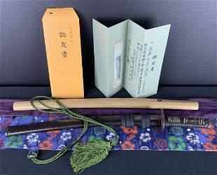 Wakizashi Forged By Naokatsu, Samurai Sword