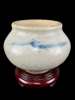 Korean Bowl, Joseon Period, With Stand