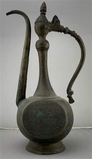 Islamic Copper Ewer