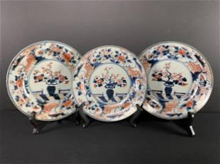 Lot Of 3 Chinese Imari Plates