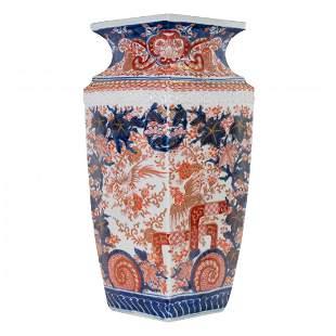 Oriental Vase (Vintage)