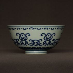 Blue and white porcelain bowl of Qing Dynasty KangXi