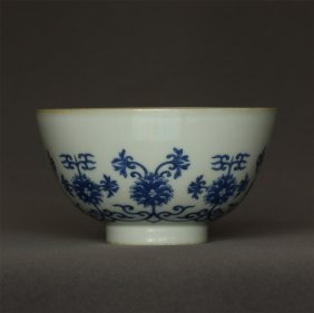 Blue and white porcelain bowl of Qing Dynasty DaoGuang