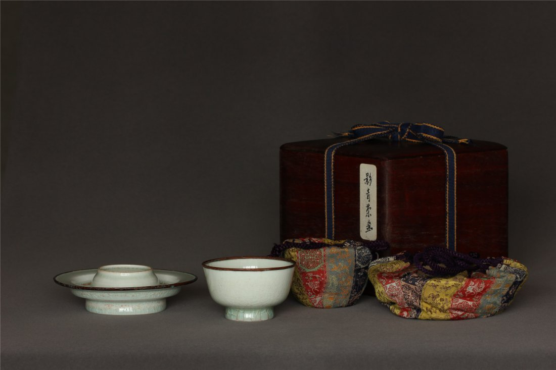 'HuTian' 'YingQing' Cup and Base Song Dynasty.