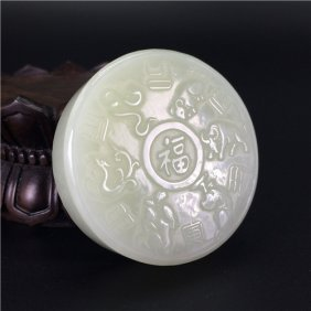 Chinese carved on both sides white jade pendant