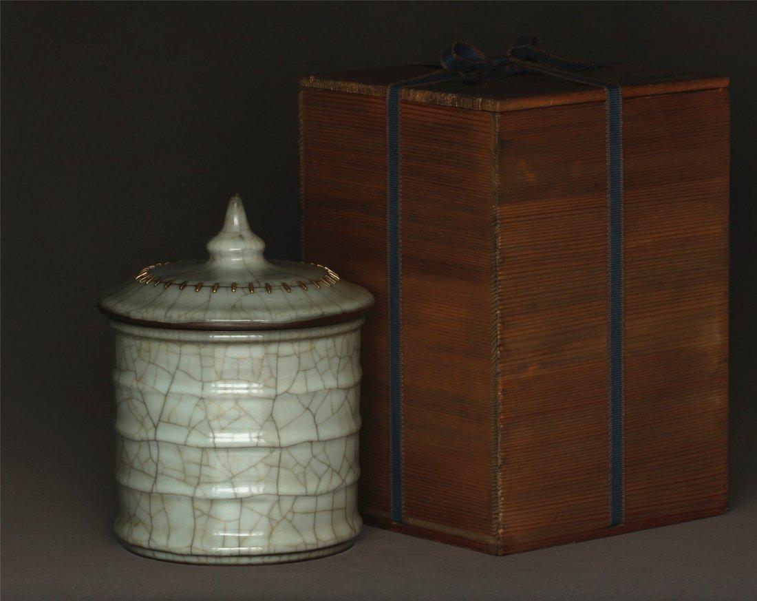 A Guan-Kiln Jar Southern Song Dynasty.