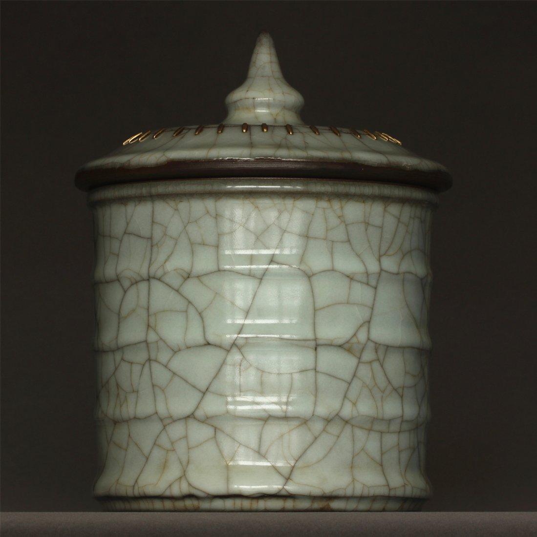 A Guan-Kiln Jar Southern Song Dynasty. - 2