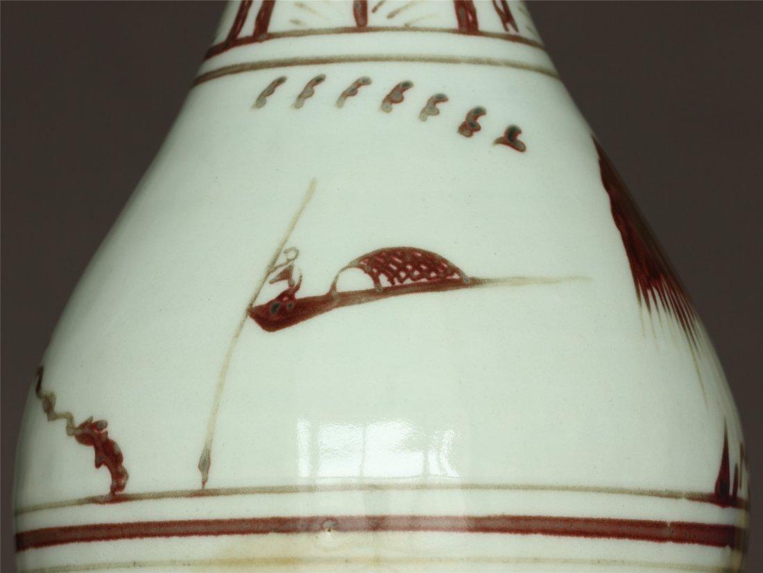 Underglaze Red Porcelain Vase Yuan Dynasty. - 6