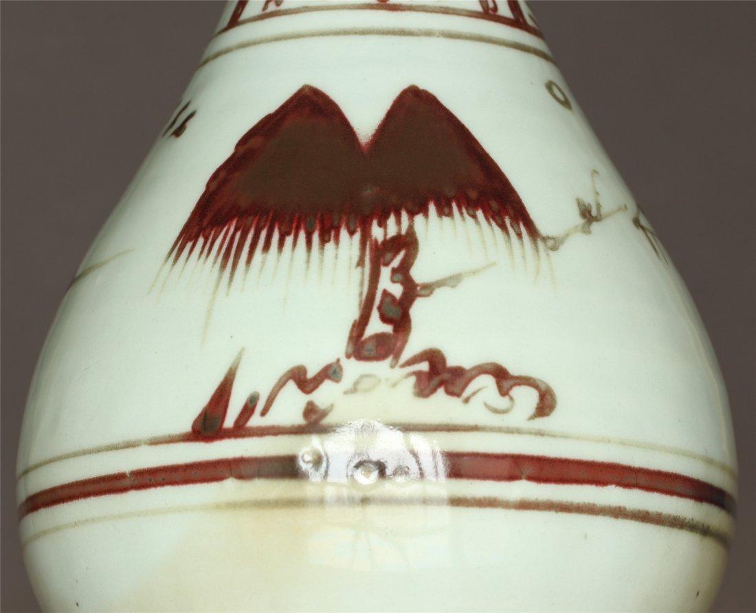 Underglaze Red Porcelain Vase Yuan Dynasty. - 7