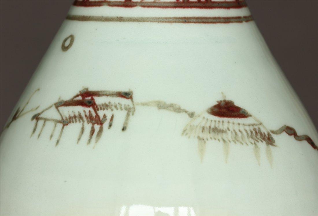 Underglaze Red Porcelain Vase Yuan Dynasty. - 8