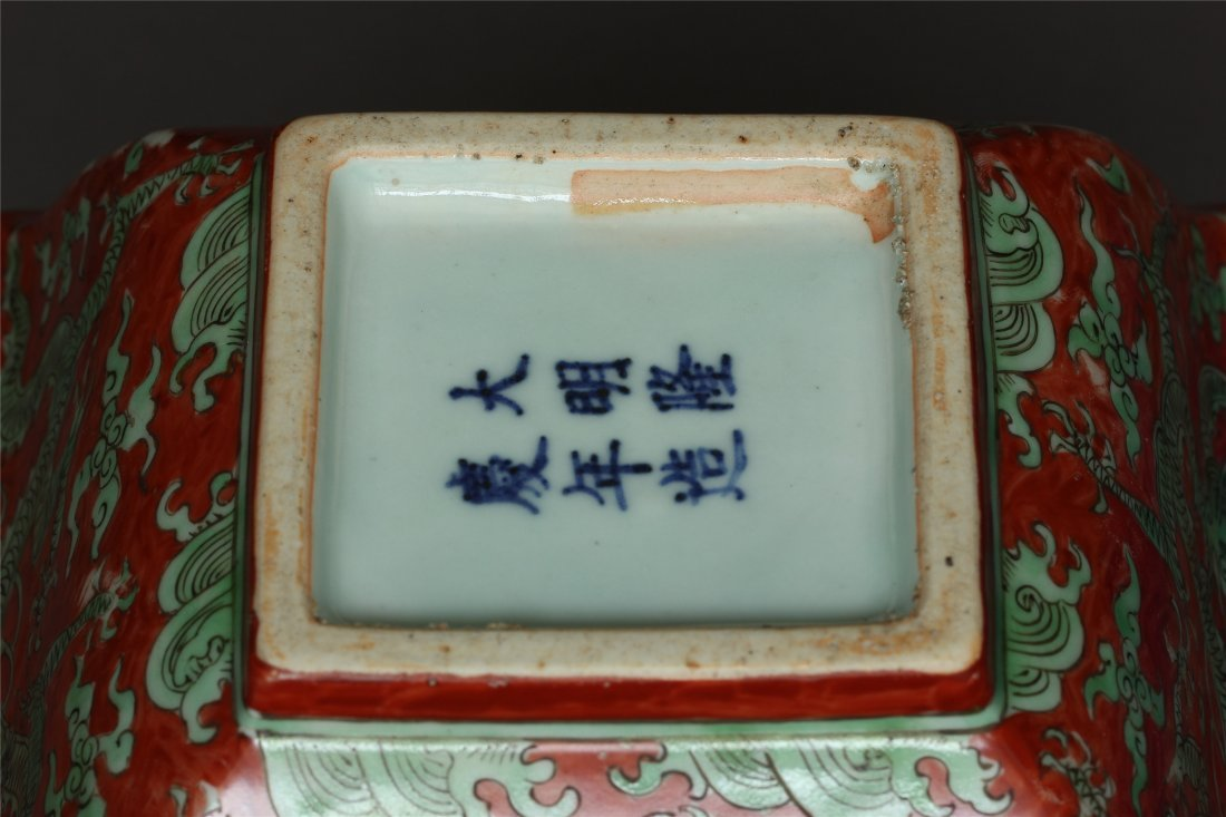 Red and green color porcelain square bowl of Ming - 10