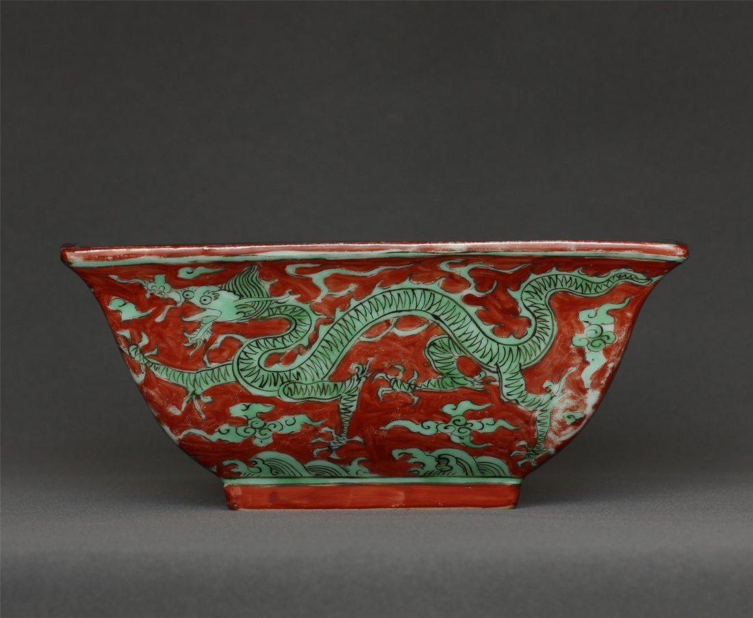 Red and green color porcelain square bowl of Ming