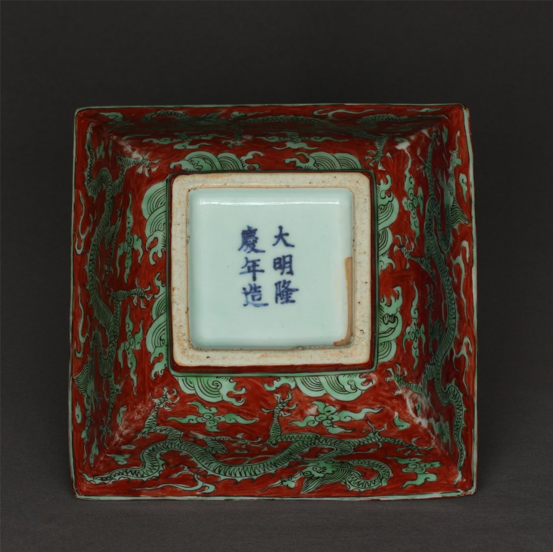 Red and green color porcelain square bowl of Ming - 2