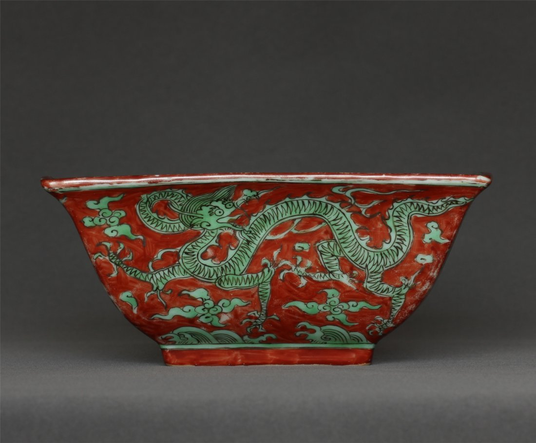 Red and green color porcelain square bowl of Ming - 3