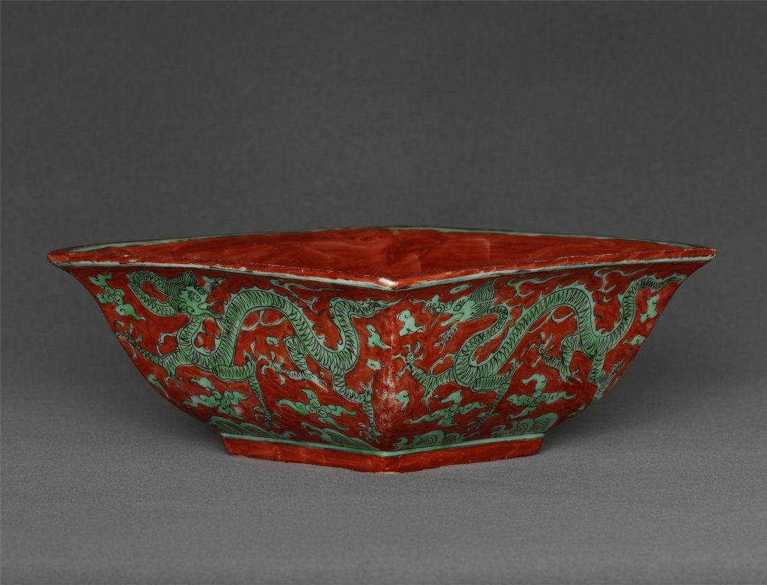 Red and green color porcelain square bowl of Ming - 4