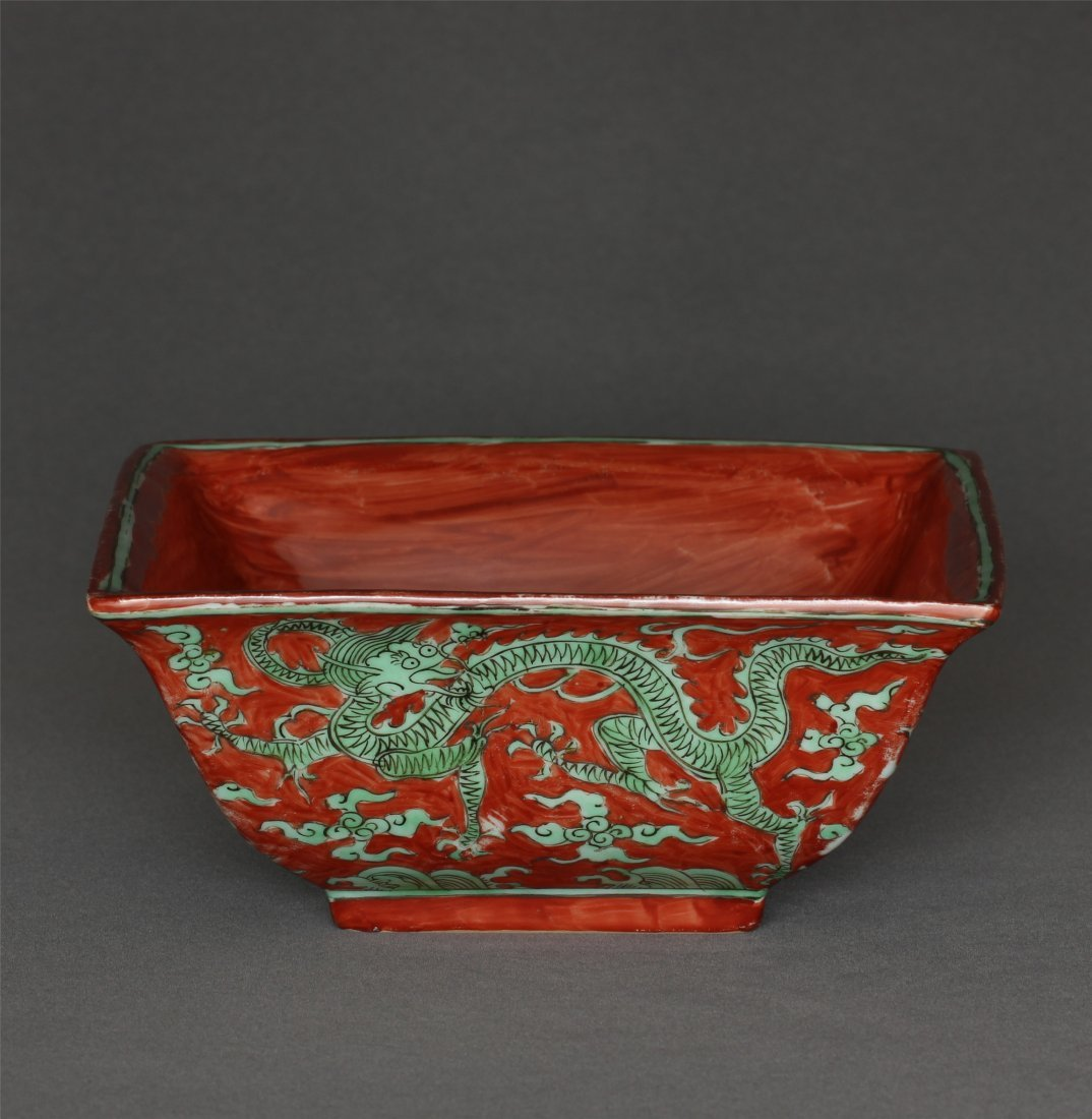 Red and green color porcelain square bowl of Ming - 5