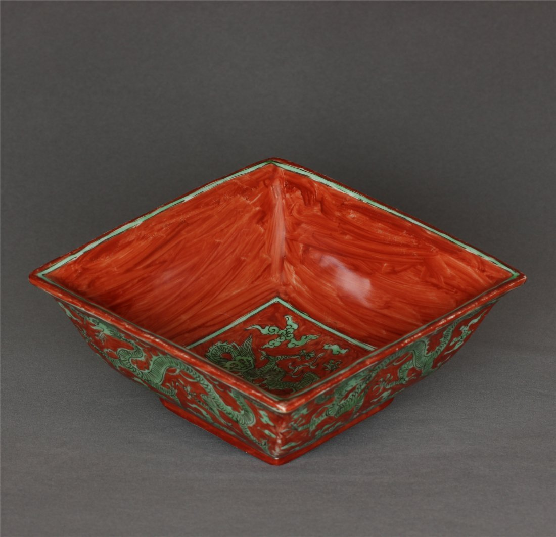 Red and green color porcelain square bowl of Ming - 6