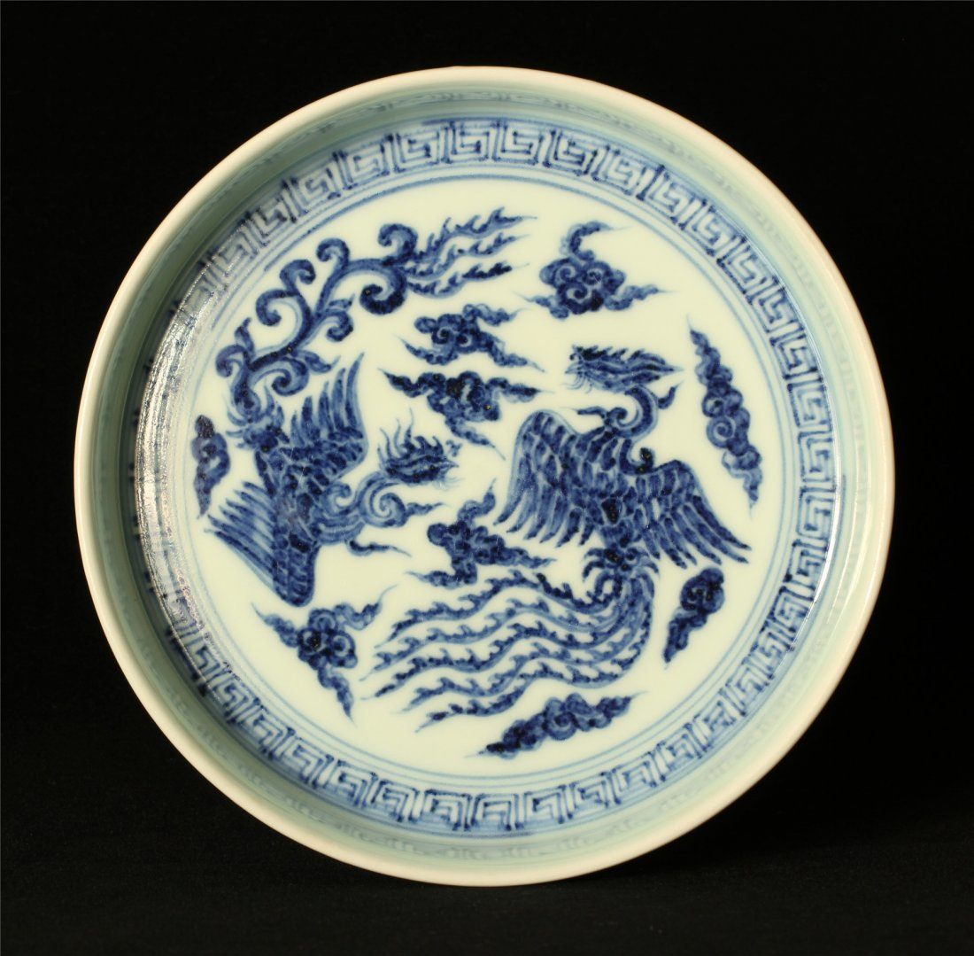 Blue and white porcelain plate of Ming Dynasty YongLe