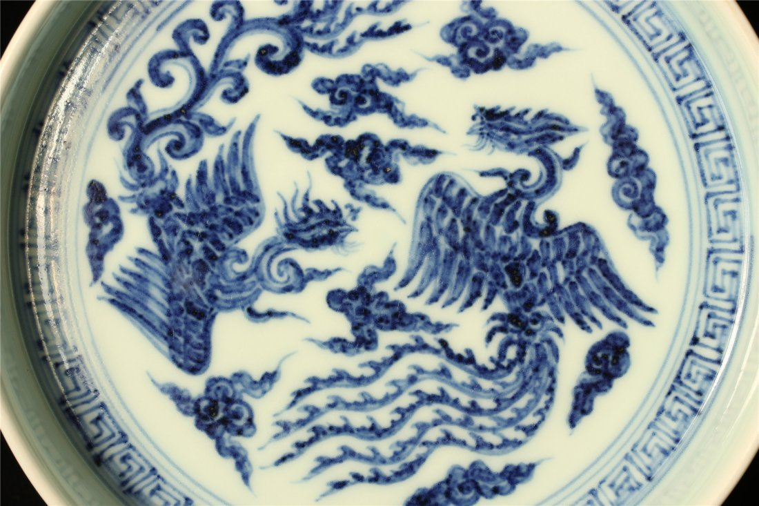 Blue and white porcelain plate of Ming Dynasty YongLe - 2