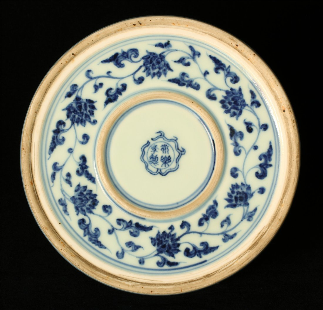 Blue and white porcelain plate of Ming Dynasty YongLe - 3