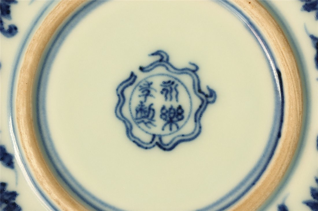 Blue and white porcelain plate of Ming Dynasty YongLe - 4