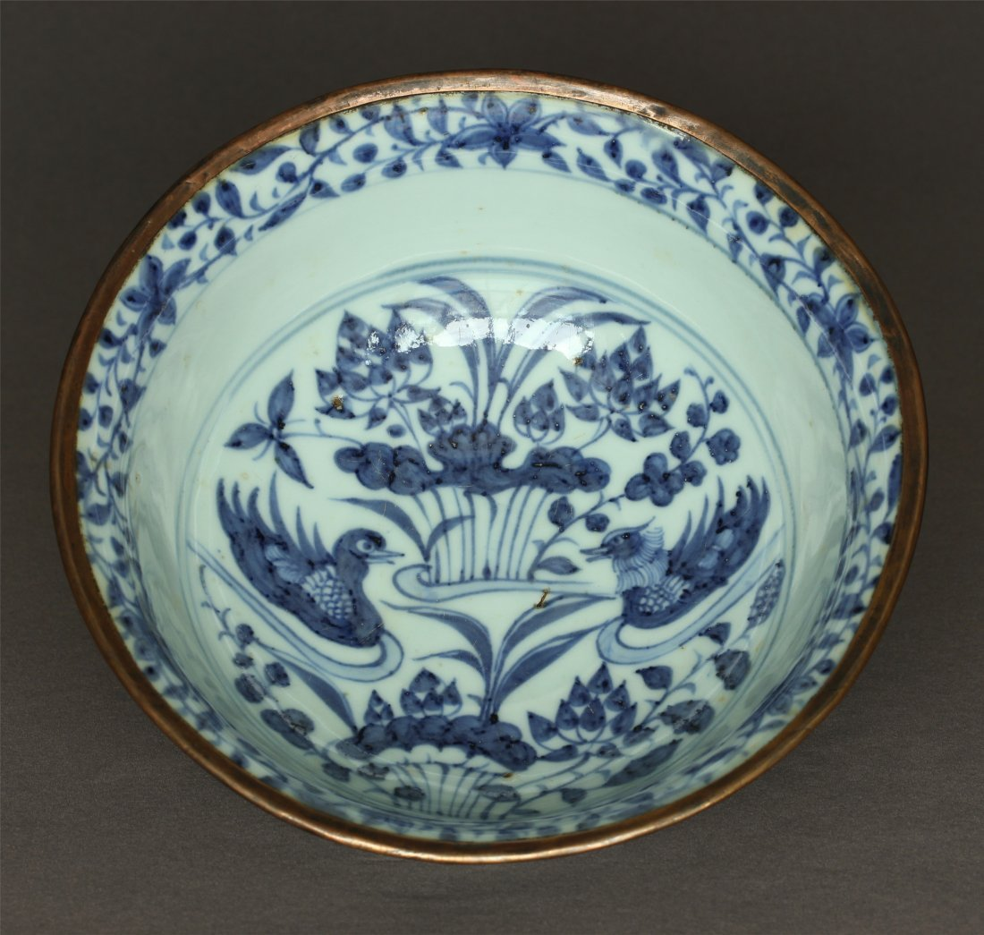 A Blue And White Porcelain Bowl Yuan Dynasty. - 9