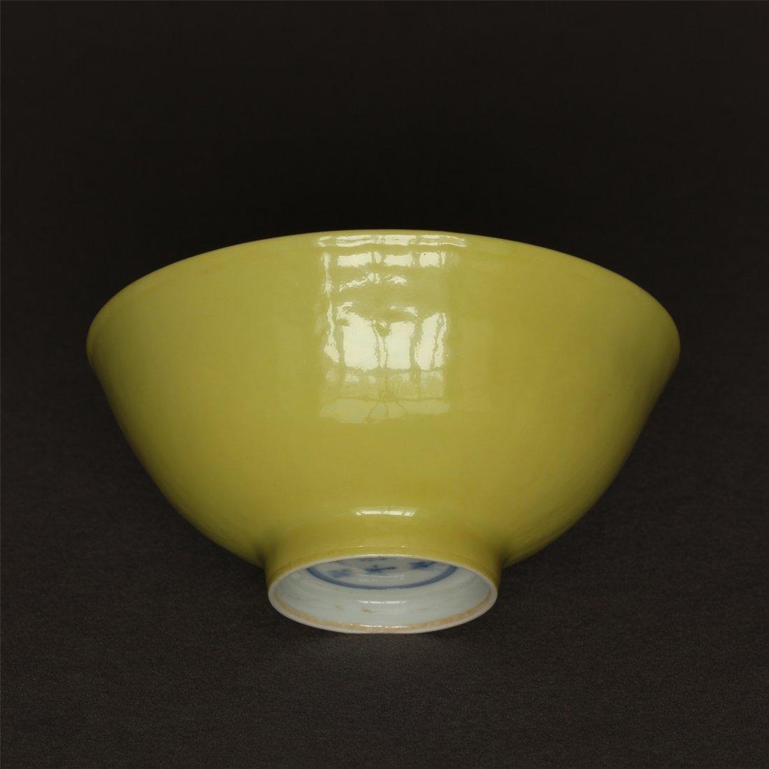 Lemon yellow glaze carved porcelain bowl of Qing - 10